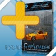 """Модуль для Chiploader """"Bosch M78/ME797+ - OBDII"""" фото"""