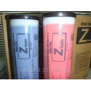 Краска MZ/RZ/EZ RED оригинальная S-4275E фото