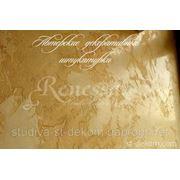 Роспись стен Симферополь st-dekom.com фото