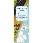 Карта «Самарская Лука» М 1:100000 фото