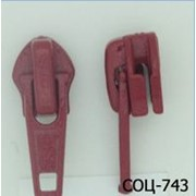 Бегунок обувной №7 для спиральной молнии, Код: СОЦ-743 фото