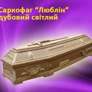 Саркофаг «Люблин» фото