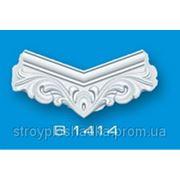Уголок внутренний ФОРМАТ 1414 В (4 шт.) фото