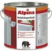 Эмаль Alpina Heizkorperlack, 2,5 л. фото