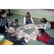 Чаcтный cад, дошкольный центр. г. Полтава фото