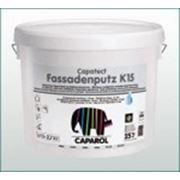 Декоративная акриловая штукатурка (камеш.) Capatect-Fassadenputz K15 Weiß Капарол - 25 кг фото