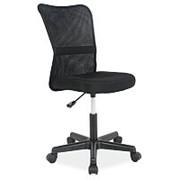 Кресло компьютерное Signal Q-121 (черный) фото