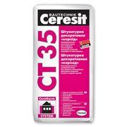 Ceresit CT 35 Штукатурка декоративная «короед» под окраску (3,5мм) (25кг) фото