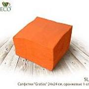 """Салфетки """"Gratias"""" оранжевые, 1-слойные, 240*240 мм(4800 шт. в коробке, бумага) фото"""