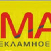 Логотипы на одежду фото
