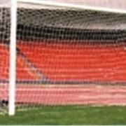 Сетка футбольная Артикул KSN 2-106 фото