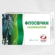 Фитосвечи с хлорофиллиптом от Вертекс фото