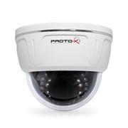 Купольная IP видеокамера Proto IP-HD20F36IR фото