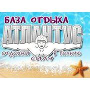 """Детский лагерь """"Атлантус"""" г. Севастополь фото"""