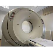 Компьютерная томография фото