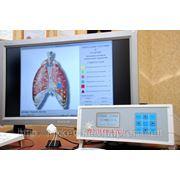 Биорезонансное теститрование организма (диагностика) фото