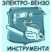 Прокат инструмента фото