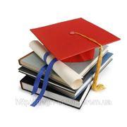 Доклад и презентация на защиту дипломной работы фото