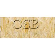 Плита OSB3 10мм (ОСП) фотография