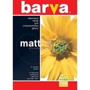 Фотобумага BARVA Матовая фото