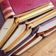 Список джерел дисертації і список дисертацій на потрібну тематику: підбір, складання, аналіз фото