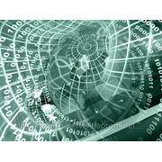 Авторские диссертации на заказ. Заказать диссертацию, научную статью (ВАК Украины), автореферат диссертации, тезисы конференции фото