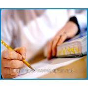 Складання / написання плану дисертації. Скласти написати план кандидатської чи докторської дисертації (ВАК України) на будь-яку тему на високому рівні фото