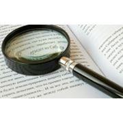 Проверка на уникальность текста докторской диссертации и его коректировка фото