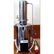 Аквадистиллятор Электрический из нержавеющей стали (5 литров) ДЕ-5 Дания фото
