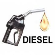 Дизельное топливо оптом в Херсоне фото