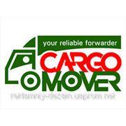 """Дизайн логотипа для транспортной компании """"Cargo Mover"""", Киев, Украина фото"""