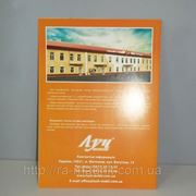 Дизайн листовки А5 формат (21х14,8см) - односторонняя фото
