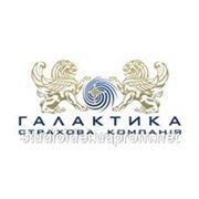 """Логотип страховая компания """"ГАЛАКТИКА"""", фирменный стиль фото"""