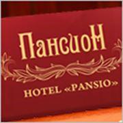 Логотип для отеля фото