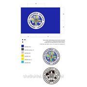 """Логотип """"ДЕРЖАВНА МЕГРАЦІЙНА СЛУЖБА УКРАЇНИ"""",фирменный стиль фото"""