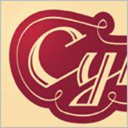 Логотип для магазина детской одежды фото