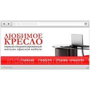 Сайт-каталог товаров и услуг фото