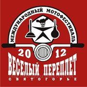Разработка логотипа в Донецке фото