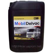 Mobil Delvac MX 15W-40 20л фото