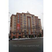 Аренда,продажа,покупка недвижимости в Ташкенте фото
