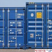Морской контейнер аренда фото