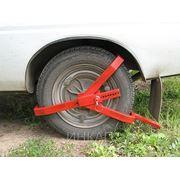 Блокиратор колес фото