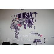 Оформление учебной комнаты EnglishHouse фото