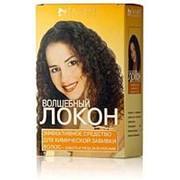 Средство 000540 GC ГК 33/1 Волшебный локон для холодной химической завивки волос 70 мл ( цена за 1 шт.) фото
