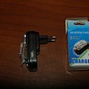 Универсальное зарядное устройство Лягушка (USB) для аккумуляторов телефонов и фотоаппаратов фото