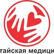 Точечный массаж (аккупресура) в г. Астана фото