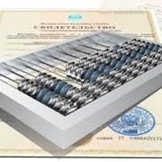Регистрация некоммерческих организаций фото