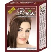 Краска для волос Коричневая Reem Gold. фото