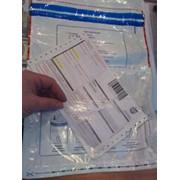 Сейф-пакет с доступом к сопроводительной документации фото