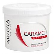 Aravia Aravia Карамель для депиляции Натуральная очень плотной консистенции (Sugaring) 1014 750 г фото